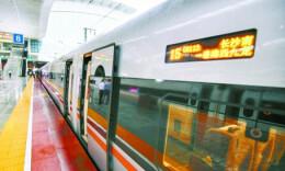 乘着高铁去香港!记者搭乘G6113次列车,体验湘港速度与动感
