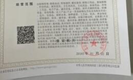花千元三无外卖店能上线美团,执照落款20187年也不影响