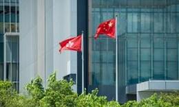 国务院港澳办回应香港特区政府依法禁止香港民族党运作