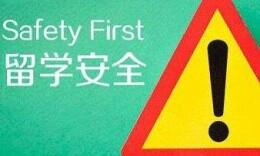 中国留学生在美国达拉斯遇害,我总领馆提醒公民注意安全