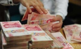 8月新增存款399.6亿元 全省8月末存款余额49233.0亿元