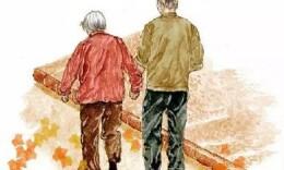 重阳·故事丨当时光老去,许岁月温良,有爱朝暮相伴