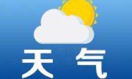 今明湖南降雨减弱 气温总体缓慢回升