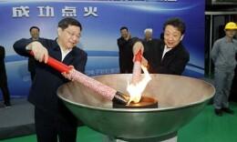 中电彩虹(邵阳)特种玻璃项目点火投产 杜家毫芮晓武为项目点火