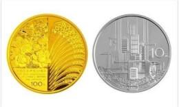 央行发行庆祝改革开放40周年纪念币 最大面额100元