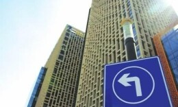 株洲市出台新建商品房销售价格申报新规
