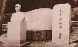 历史上的今天丨1950年,毛岸英在抗美援朝战争中牺牲