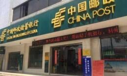 即日起湖南邮政网点可办16项交管业务