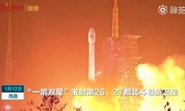 """酷燃120秒!看中国航天的""""超级2018"""""""