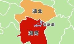 湖南、湖北两千年恩怨十问 哪个省更能代表楚文化?