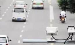 城区新增20个电子监控,专拍这些交通违法