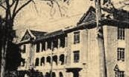 上世纪六十年代,贺年片上的湖南大学