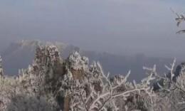 """全域旅游:湖南各地景区景点推出""""冬日套餐"""""""