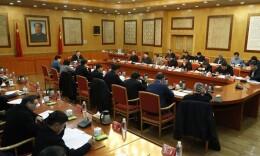 杜家毫主持召开省委财经委员会第一次会议 许达哲出席