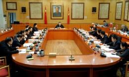 杜家毫主持召开省委审计委员会第一次会议 许达哲出席