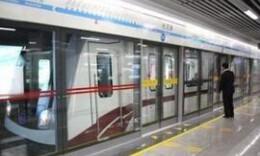 长沙地铁7号线线路是怎么规划的?