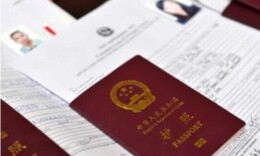 海外中国公民护照新政实施:与时俱进 惠及同胞