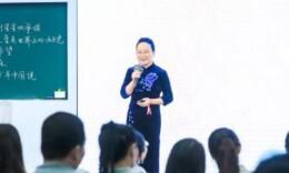 马云邀长沙这位校长讲《时节之美》,为什么?