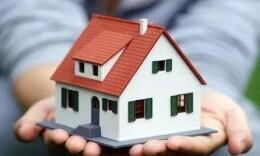 衡阳市住房公积金贷款额度计算方法调整 你能贷多少?