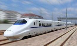 激动人心!黔张常铁路、襄常高铁有了新进展!