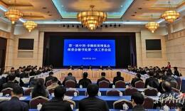何报翔:要把第一届中非经贸博览会办得特色鲜明