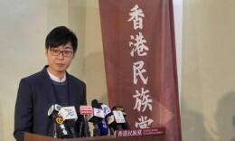"""中央人民政府就香港特区禁止""""香港民族党""""运作发函表明意见"""