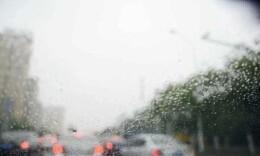湖南连阴雨天气趋于结束 后期多间歇性降水天气