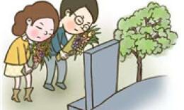 長沙清明掃墓公交專線來了 5條公交直達5大陵園