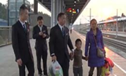 男孩旅途走失 高鐵新晃西站工作人員助其找到媽媽