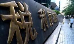 中國國家稅務總局推出20項措施確保增值稅改革落地