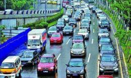發改委:五一放假調整,將落實免收小型客車通行費政策