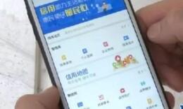 中国人民银行征信中心已试运行新版个人征信报告