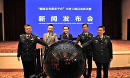 好消息:湖南公安服務平臺上線 369項公安業務均可網上辦理