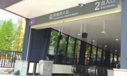長沙地鐵票價聽證,這些建議為啥被否