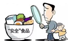"""湖南4批次食品 """"國檢""""不合格 涉及農藥殘留、重金屬等"""