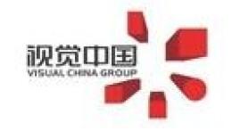 視覺中國網站暫停服務股票跌停 總編輯個人身價縮水過億