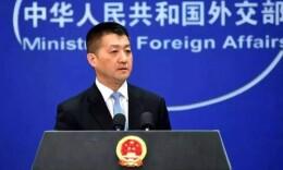 外交部:梵蒂岡宗教文化委主席拉瓦錫將赴京出席世園會活動