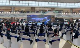 """""""筑梦航天""""湖南省青少年航天知识大赛总决选在长沙举行"""