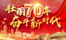 湖南日报头版头条丨长沙县:项目支撑高质量发展