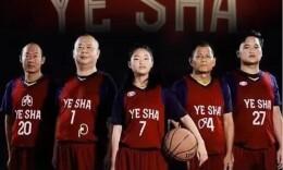 """""""器官们""""组队为他圆梦 一个人的篮球队有哪些背后故事?"""