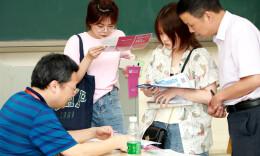 """湖南考生和家长看过来!20余所""""双一流""""大学招生政策解读来了"""