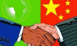 """湖南""""国际朋友圈""""的那些非洲伙伴"""