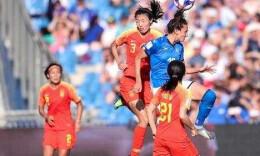 女足0-2负意大利,首度无缘世界杯八强