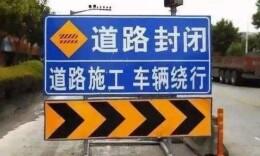 G60滬昆高速隆回收費站即將封閉施工,為期6個月