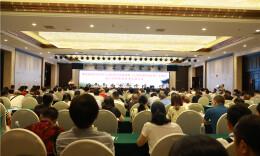 《土家醫藥醫療標準》在湘西州正式發布