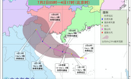 中央氣象臺:今年首個可能登陸我國的臺風正在形成