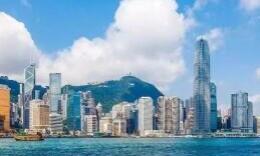 香港強烈譴責極端暴力行為 林鄭月娥:對違法行為將追究到底