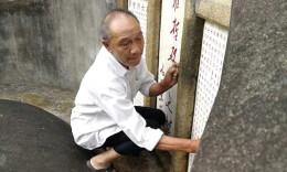 湖南好人·每周一星丨羅首章:義務為烈士守墓21年