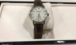 男子戴價值275萬手表入境被查 律師:最高或判刑十年