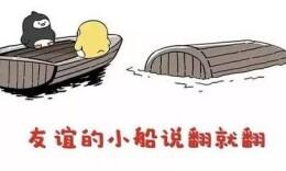 """密函泄露引發""""口水戰"""" 美英友誼的小船要翻了?"""